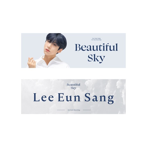 LEE EUN SANG - BEAUTIFUL SKY SLOGAN